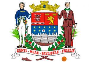 Brasão Prefeitura Municipal de Franca