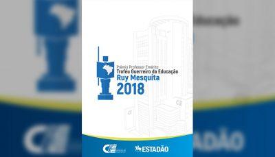 Livro Prêmio Professor Emérito Troféu Guerreiro da Educação Ruy Mesquita