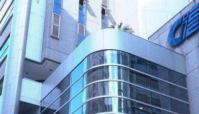 Foto da fachada do prédio Espaço Sociocultural na rua Tabapuã, 445
