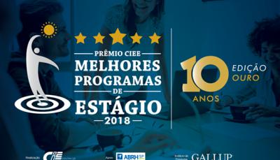 Logomarca do Prêmio CIEE Melhores Programas de Estágio 2018 – 10ª edição, com apoio da ABRH SP e Instituto de pesquisa Gallup